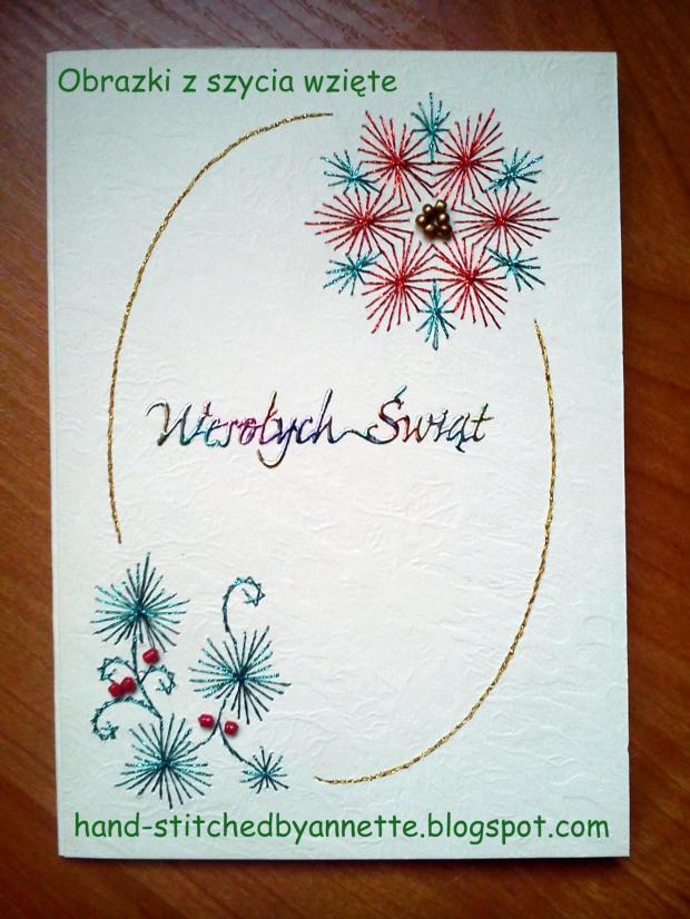 Christmas Borders 6 - stitchingcards.com #fantagiro7 #HaftMatematyczny #ObrazkiZSzyciaWzięte